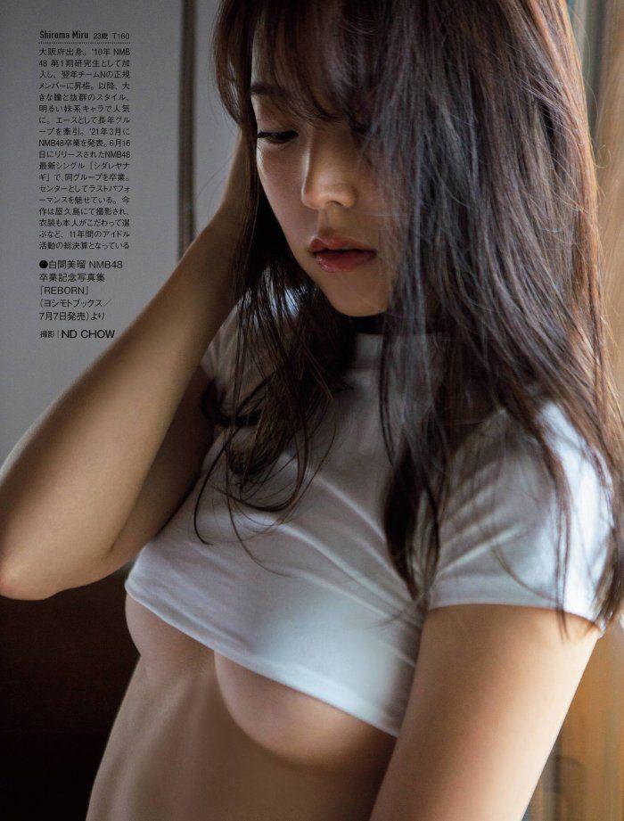 白間美瑠 画像009