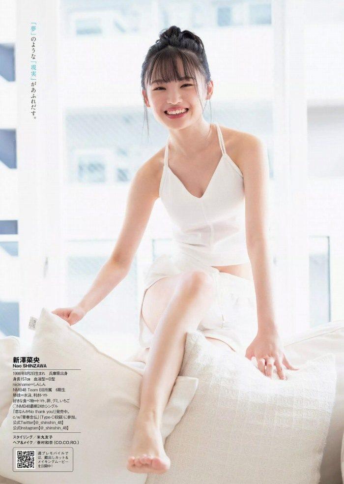 新澤菜央 画像026