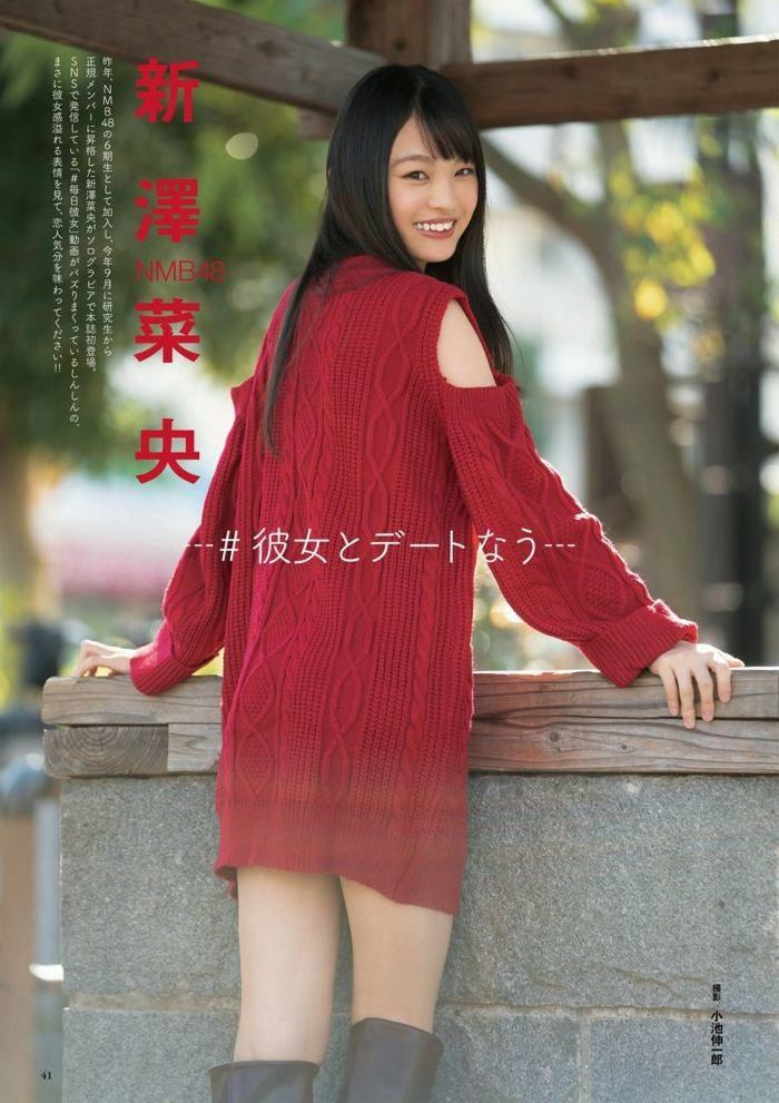 新澤菜央 画像038