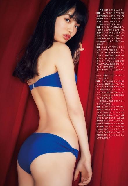 新澤菜央 画像046