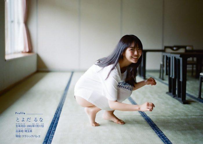 豊田ルナ 画像003