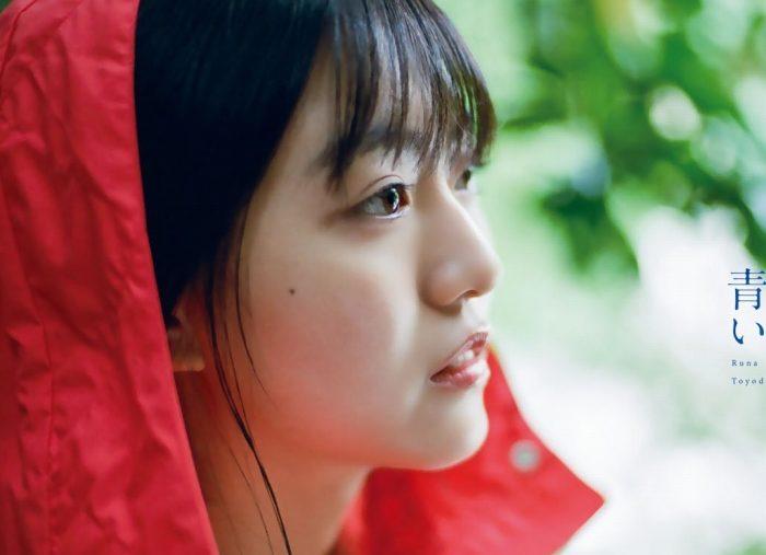豊田ルナ 画像016