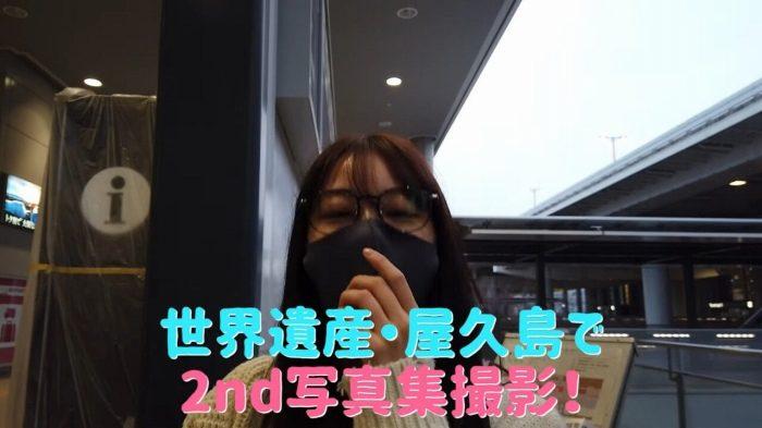 白間美瑠 画像014