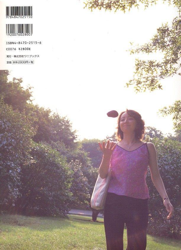 高橋由美子 画像161