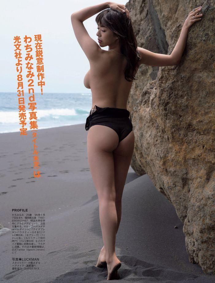 わちみなみ 画像013