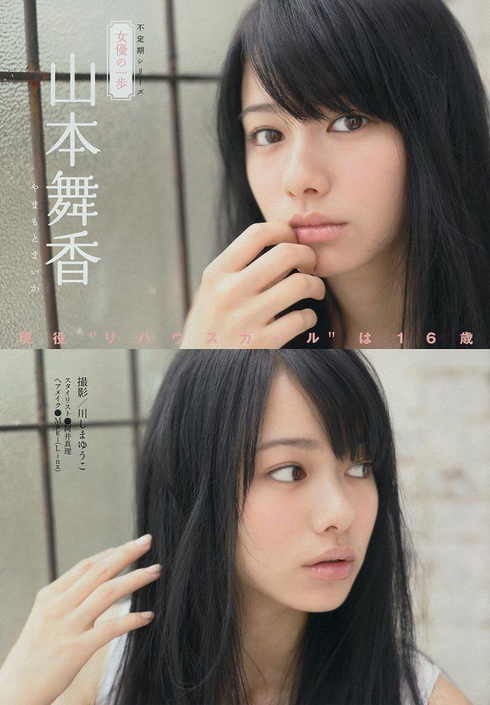 山本舞香 画像059