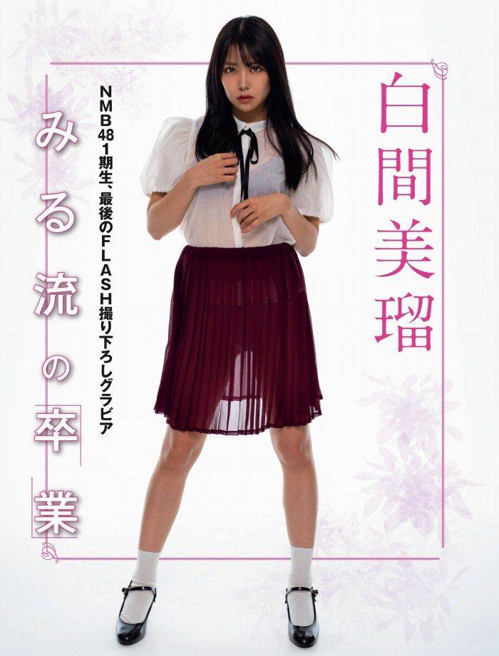 白間美瑠 画像002