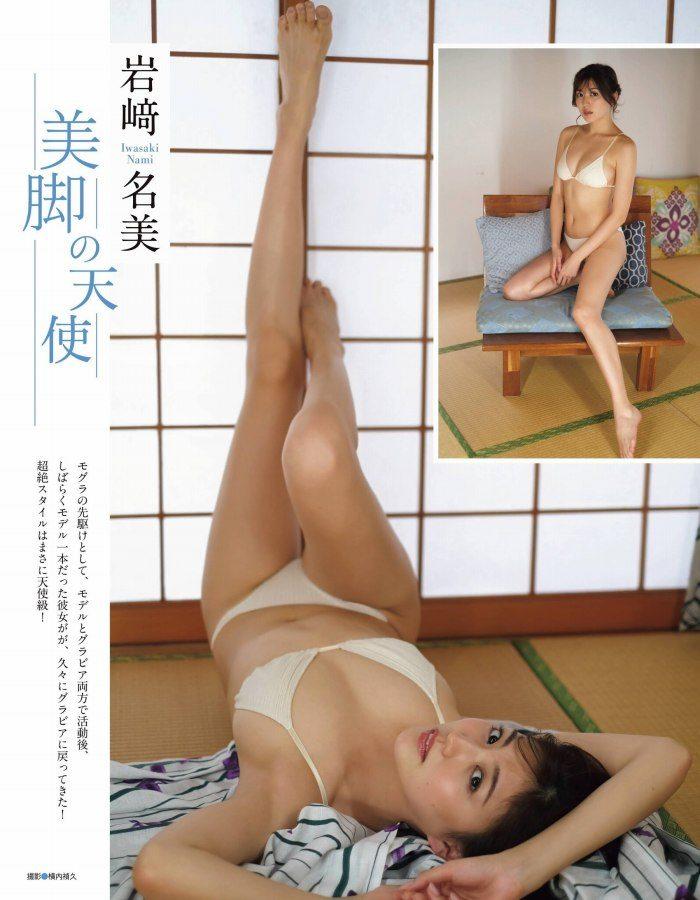 岩﨑名美 画像010
