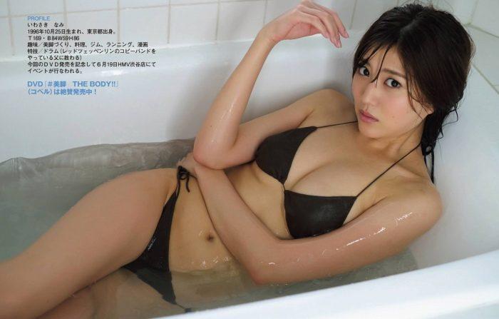 岩﨑名美 画像014