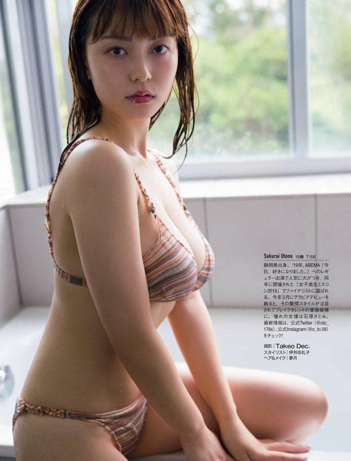 櫻井音乃 画像009