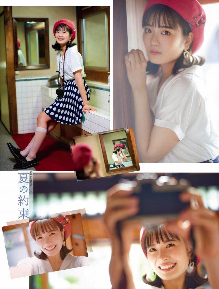 清宮レイ 画像051