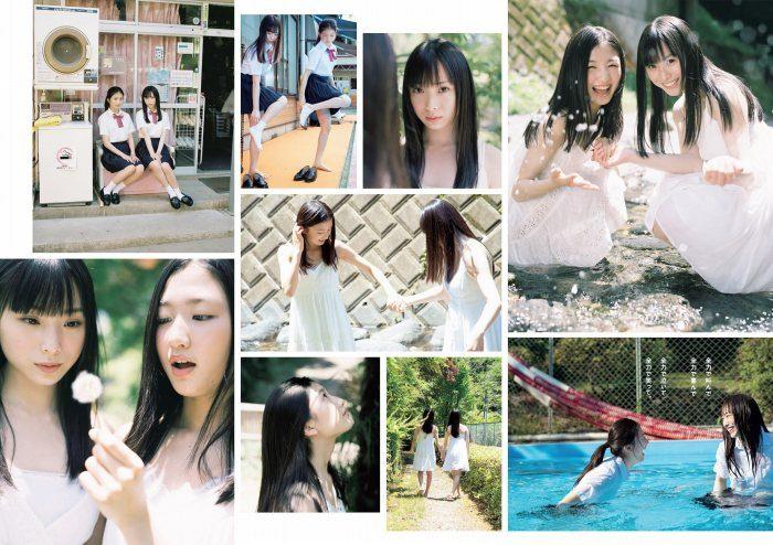 梅山恋和 画像015