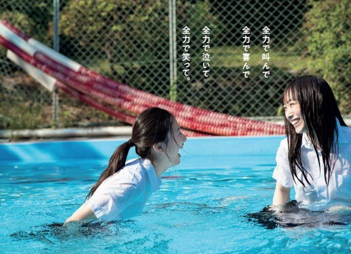 梅山恋和 画像016