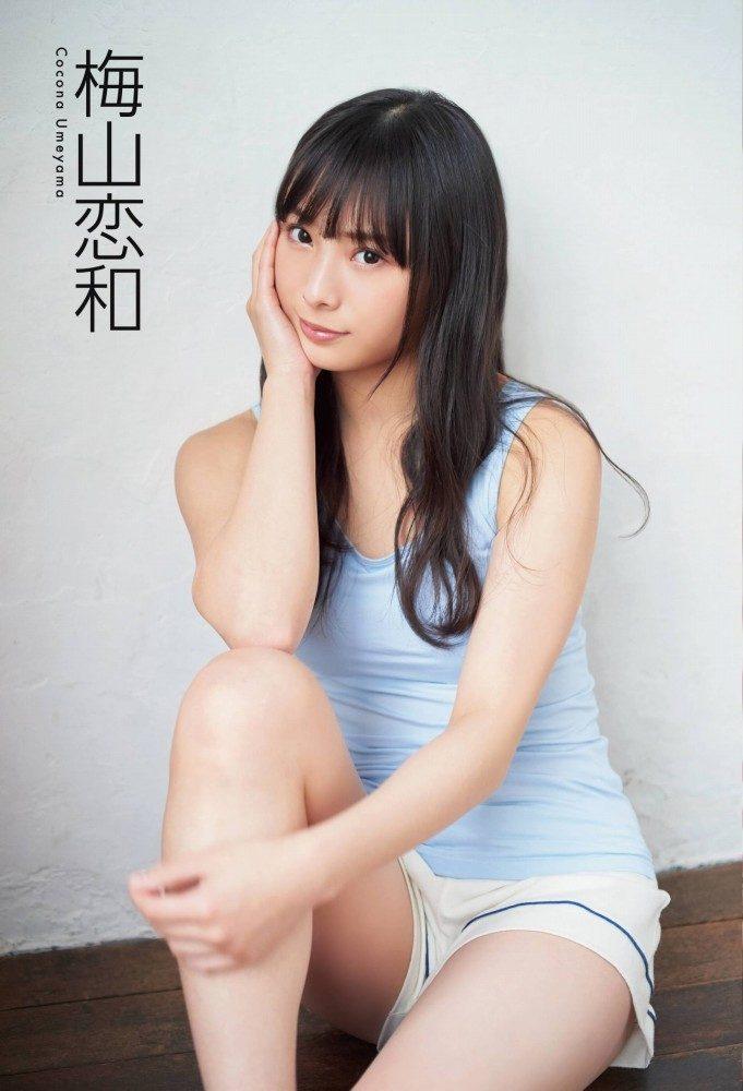 梅山恋和 画像028