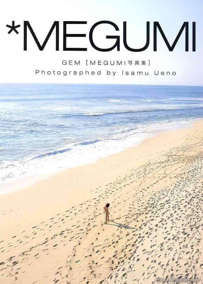 MEGUMI 画像002
