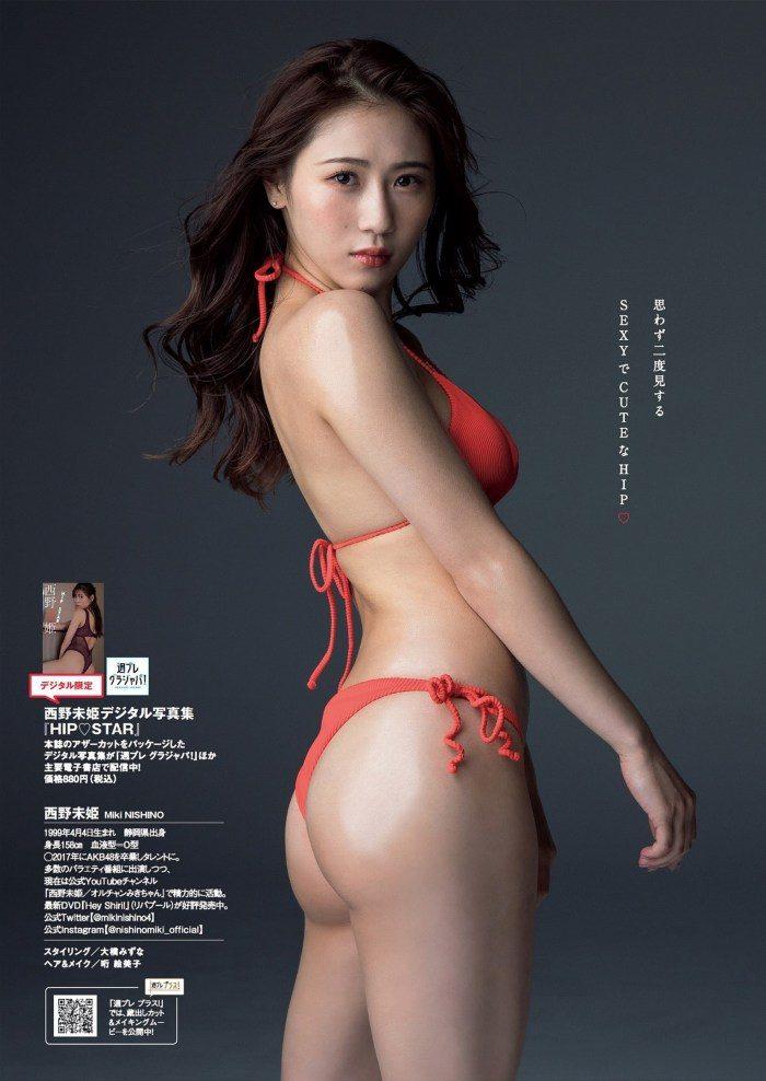 西野未姫 画像006