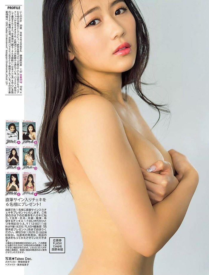 西野未姫 画像012