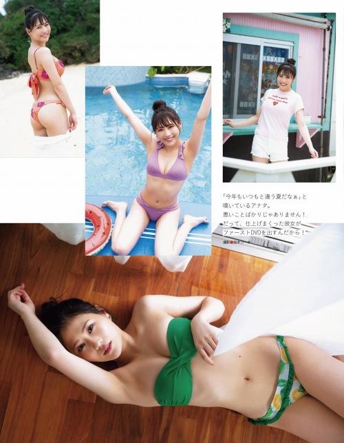 西野未姫 画像019