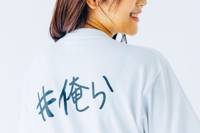 西野未姫 画像120
