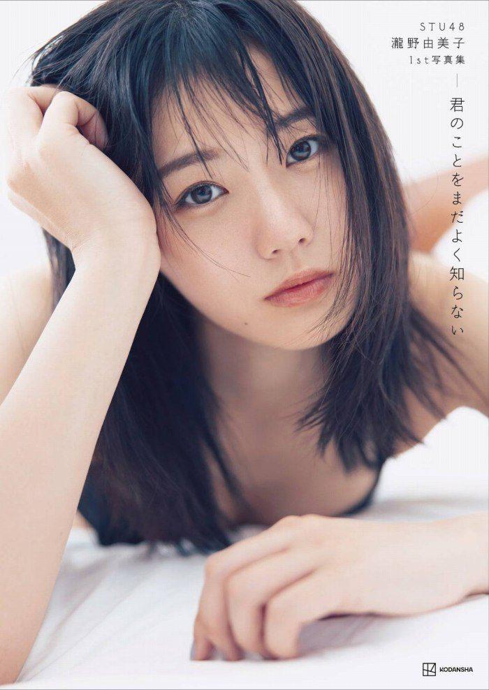 瀧野由美子 画像022