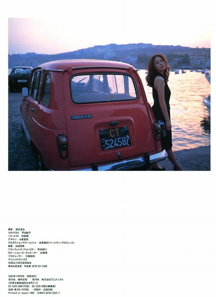 上野正希子 画像089