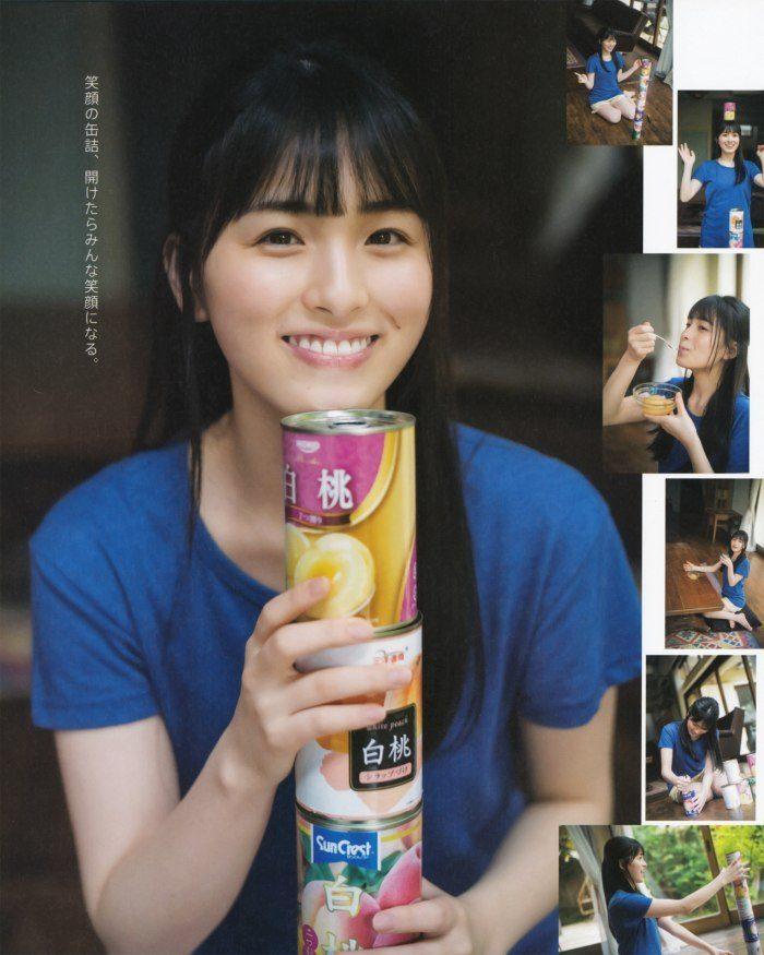 大園桃子 画像007